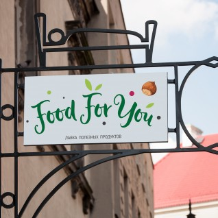 Компания «Food for you»